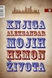 Petar Vujačić Aleksandar Hemon, - Knjiga mojih života [eKönyv: epub,  mobi]