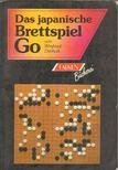Dörholt, Winfried - Das japanische Brettspiel Go [antikvár]