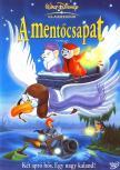 - MENTŐCSAPAT [DVD]