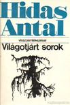 HIDAS ANTAL - Világotjárt sorok [antikvár]