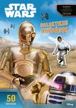 1299 - Star Wars - Galaktikus kihívások<!--span style='font-size:10px;'>(G)</span-->