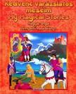 - Kedvenc varázslatos meséim - My Magical Stories [eKönyv: pdf]