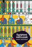 Színező felnőtteknek - Egyiptomi motívumok ###