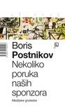 Postnikov Boris - Nekoliko poruka naših sponzora [eKönyv: epub,  mobi]