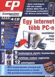 - Computer panoráma 2004/12 [antikvár]
