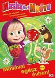 Mása és a Medve - Mása nyári társasjátékos könyve<!--span style='font-size:10px;'>(G)</span-->