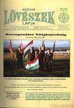 Gulyás Gábor - Magyar lövészek lapja 1999 [antikvár]