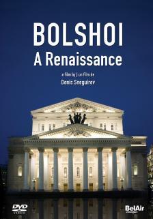 - BOLSHOI - A RENAISSANCE DVD DENIS SNEGUIREV