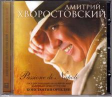 - PASSIONE DI NAPOLI CD DMITI HVOROSTOVSKY