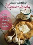 RUPÁNER-GALLÉ MARGÓ - Rupáner-konyha