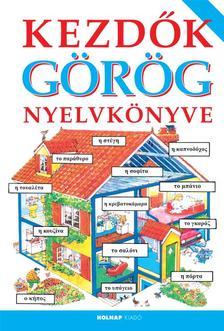 Helen Davies - Kállay Gabriella - Kezdők görög nyelvkönyve