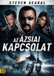 ZIRILLI - ÁZSIAI KAPCSOLAT [DVD]