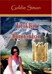 Goldie Simon - Titokban Qumranban [eKönyv: pdf,  epub,  mobi]