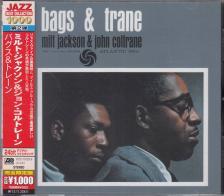 - BAGS & TRANE CD