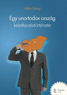 György Miklós - Egy unortodox ország keletkezéstörténete [eKönyv: pdf, epub, mobi]