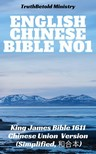 Calvin Mateer, Joern Andre Halseth, King James, TruthBeTold Ministry - English Chinese Bible No1 [eKönyv: epub,  mobi]