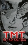 TMT - Egy kis erotika [eKönyv: epub,  mobi]