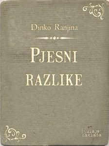 Ranjina Dinko - Pjesni razlike [eKönyv: epub, mobi]