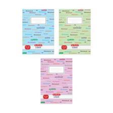 09089244 - Szótárfüzet A5 32 lapos (31-32) Design