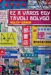 HOLCH GÁBOR - Ez a város egy távoli bolygó [eKönyv: epub, mobi]<!--span style='font-size:10px;'>(G)</span-->