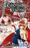 Vacuki Nobuhiro - Ruróni Kensin 14.<!--span style='font-size:10px;'>(G)</span-->