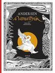Hans Christian Andersen - A vadhattyúk<!--span style='font-size:10px;'>(G)</span-->