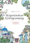 Lee Il-Sun - Káprázatos Görögország - Színezőkönyv felnőtteknek
