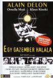 - EGY GAZEMBER HALÁLA [DVD]