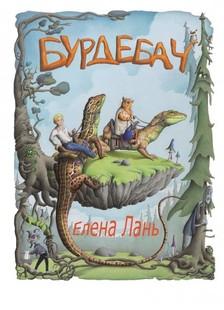 Oldrich Jelen Elena Lan, - Burdebach [eKönyv: epub, mobi]