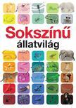 Anita Ganeri - Sokszínű állatvilág<!--span style='font-size:10px;'>(G)</span-->