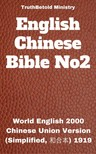 Calvin Mateer, Joern Andre Halseth, Rainbow Missions, TruthBeTold Ministry - English Chinese Bible No2 [eKönyv: epub,  mobi]