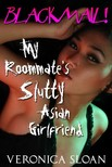 Sloan Veronica - Blackmail! My Roommate's Slutty Asian Girlfriend [eKönyv: epub,  mobi]