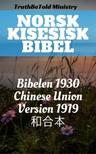 Calvin Mateer, Det Norske Bibelselskap, Joern Andre Halseth, TruthBeTold Ministry - Norsk Kinesisk Bibel [eKönyv: epub,  mobi]