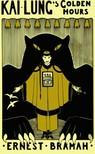 Bramah Ernest - Kai Lung's Golden Hours [eKönyv: epub,  mobi]