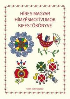 Horváth Ágnes (szerkesztő) - Híres magyar hímzésmotívumok kifestőkönyve