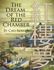 Xueqin Cao - The Dream of the Red Chamber [eKönyv: epub, mobi]