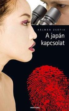 KÁLMÁN ZSÓFIA - A JAPÁN KAPCSOLAT ###