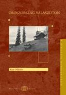 Kun Miklós - Oroszország válaszúton, 2. kiadás