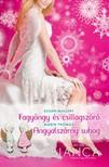 Marin Thomas Susan Mallery, - Bianca 287-288. kötet (Fagyöngy és csillagszóró, Angyalszárny suhog) [eKönyv: epub, mobi]<!--span style='font-size:10px;'>(G)</span-->