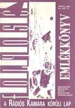 Mihancsik Zsófia - Folyosó 1994/I-II.szám - Emlékkönyv [antikvár]