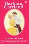 Barbara Cartland - A Heart of Stone [eKönyv: epub,  mobi]