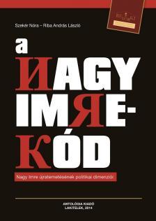Szekér Nóra - Riba András László - A Nagy Imre-kód - Nagy Imre újratemetésének politikai dimenziói