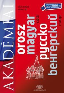 Gáldi László, Uzonyi Pál - Orosz-magyar szótár + NET