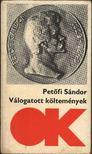 BELIA GYÖRGY - Petőfi Sándor - Válogatott költemények [antikvár]