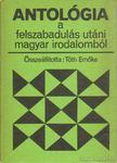 Tóth Emőke - Antológia a felszabadulás utáni magyar irodalomból [antikvár]