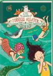 Margit Auer - Mágikus állatok iskolája 6. A nagy csobbanás