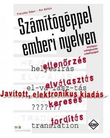 Balázs Prószéki Gábor - Kis - Számítógéppel emberi nyelven [eKönyv: pdf]