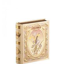 70488 - Basilur Miniature Love Story vol. II. TEA