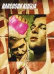 David Fincher - HARCOSOK KLUBJA DVD