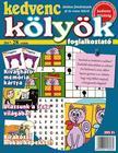 CSOSCH KIADÓ - Kedvenc Kölyök Foglalkoztató 28.<!--span style='font-size:10px;'>(G)</span-->